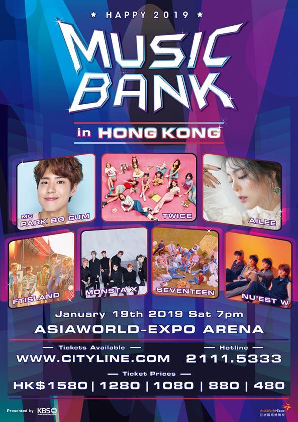 《音樂銀行》香港演唱會海報