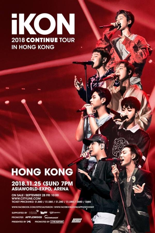 iKON《CONTINUE》香港演唱會海報
