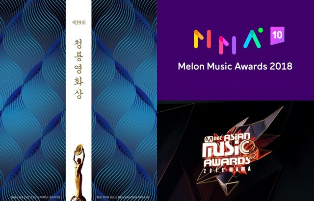 縮圖 / 青龍獎、Melon Music Awards、MAMA