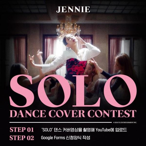 JENNIE《SOLO》舞蹈 COVER 比賽宣傳照
