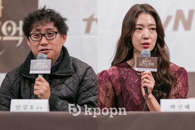 導演安吉鎬、朴信惠《阿爾罕布拉宮的回憶》記者發布會
