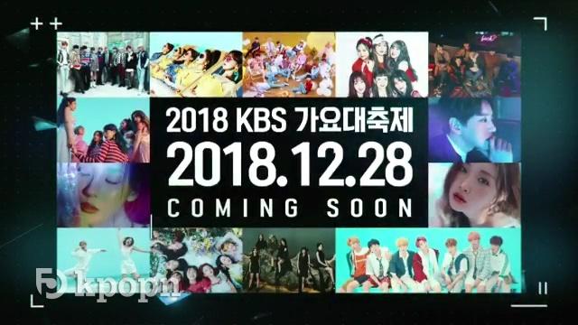 2018《KBS 歌謠大祭典》首波預告截圖