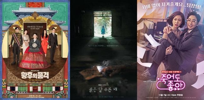 無線台水木劇《皇后的品格》、《紅月藍藍》、《就算死也喜歡》