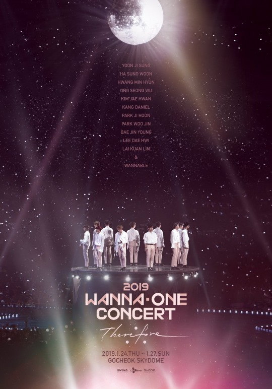 Wanna One