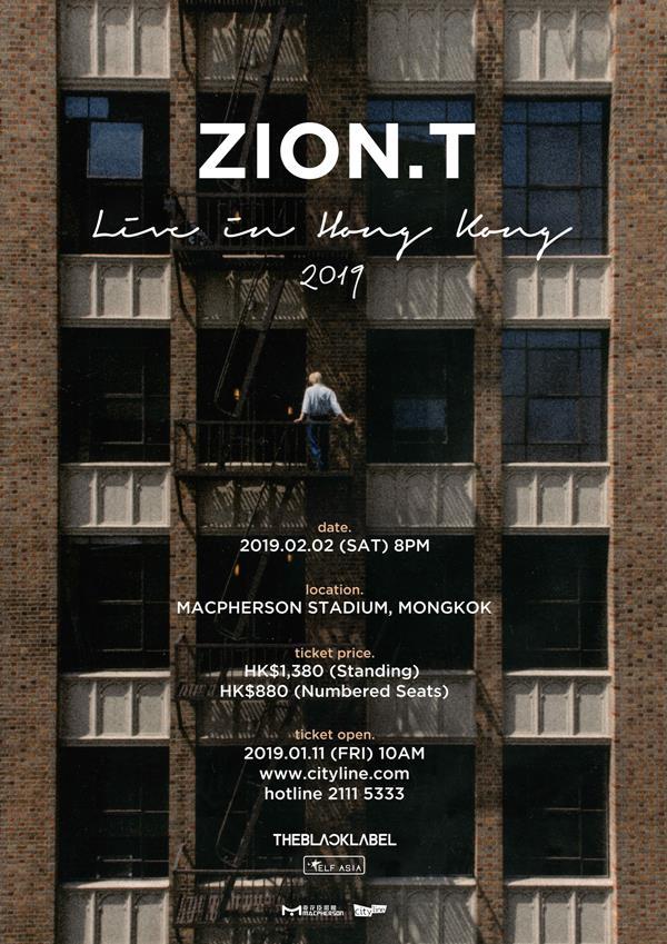 Zion.T 香港演唱會海報