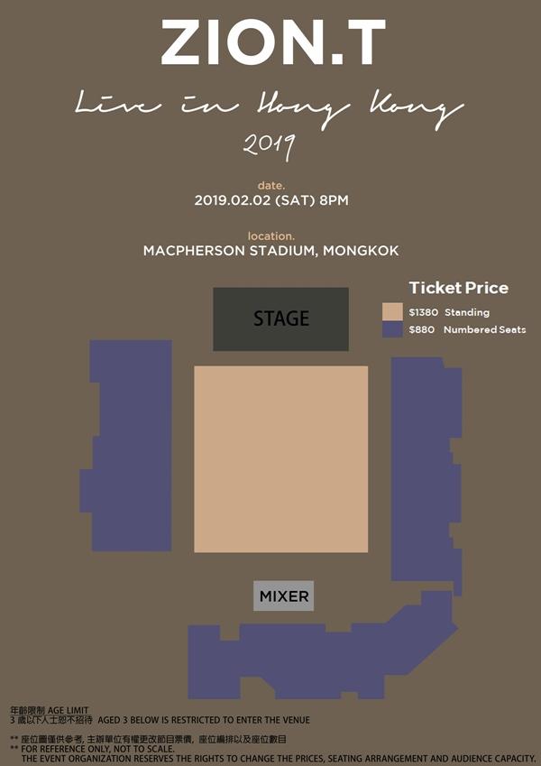 Zion.T 香港演唱會座位圖
