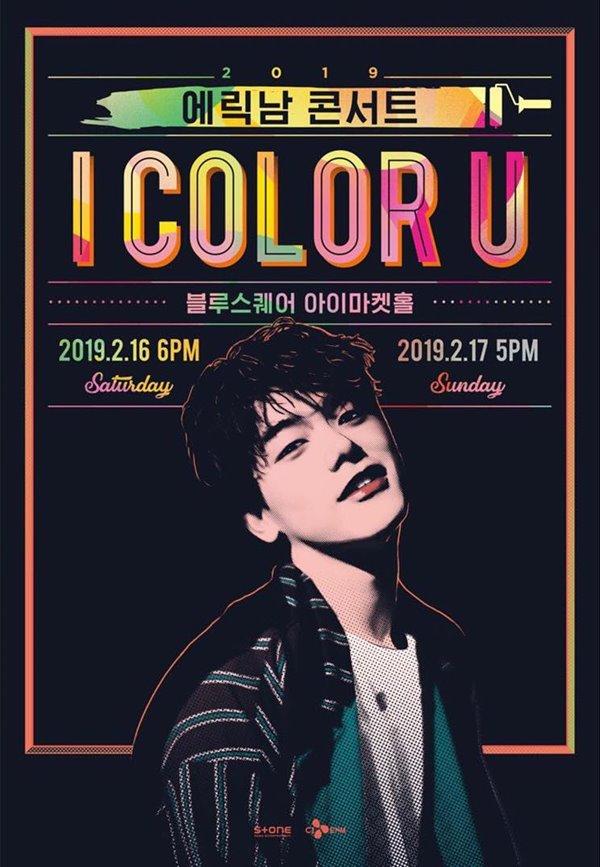 Eric Nam《I COLOR U》演唱會海報