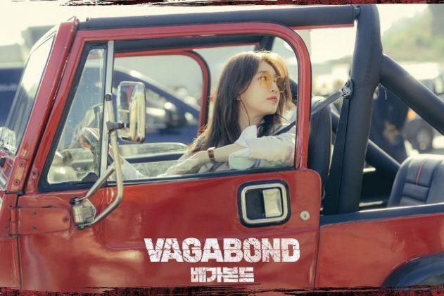 Suzy《VAGABOND》劇照