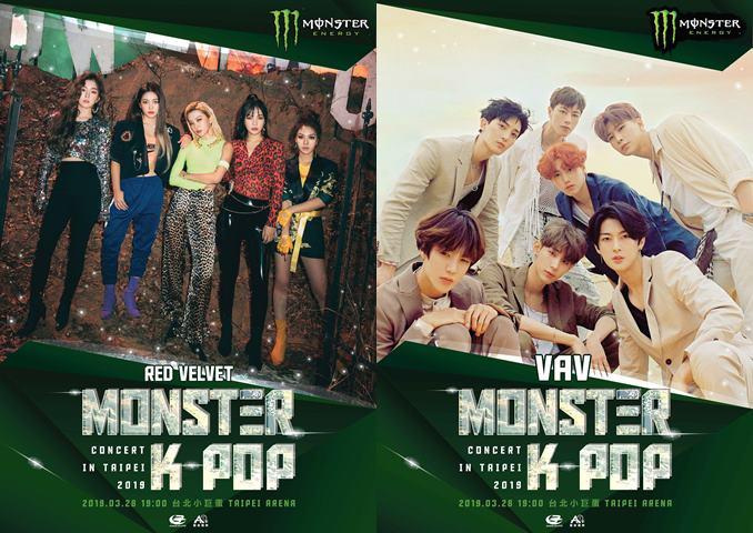 Red Velvet、VAV《2019 Monster KPOP Concert in Taipei》