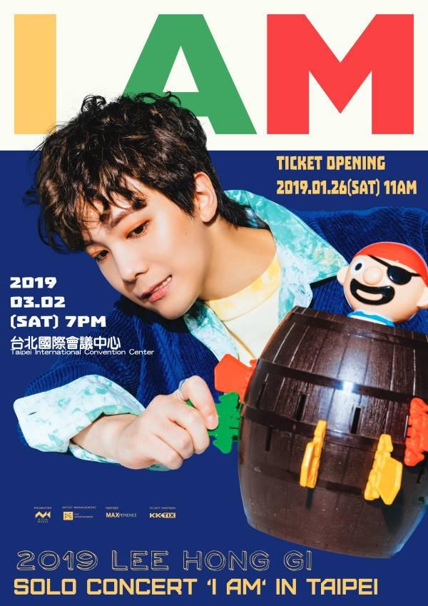 李洪基 2019 I AM solo 演唱會台北場
