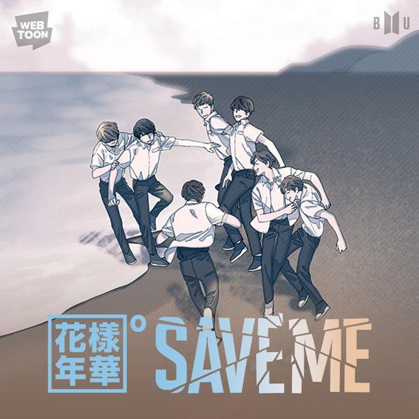 BTS x LINE WEBTOON《花樣年華 Pt. 0 SAVE ME》
