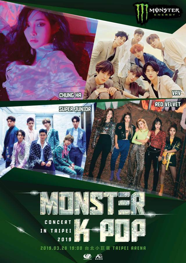 《2019 Monster KPOP Concert in Taipei》海報