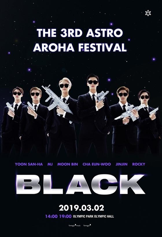 ASTRO《BLACK》粉絲見面會海報