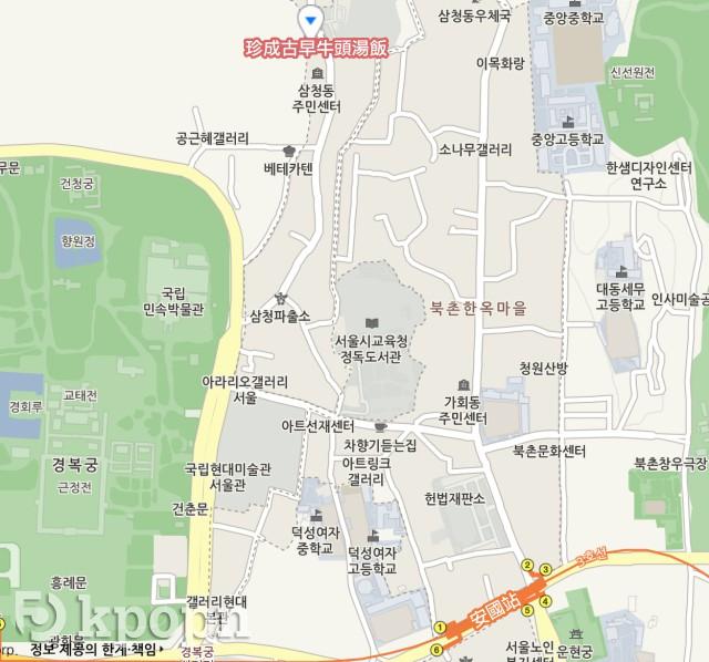 珍成老牛頭湯飯店@地圖