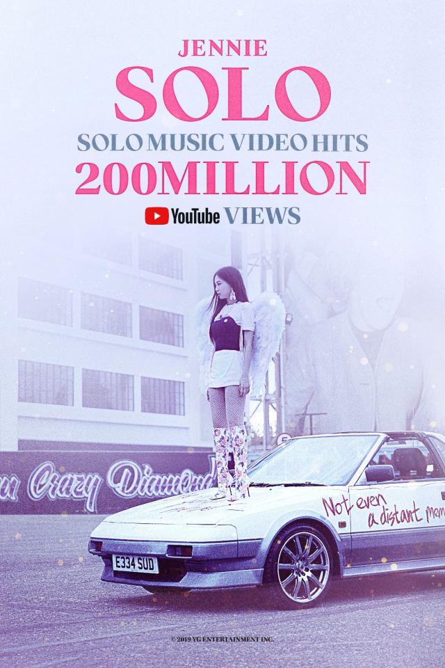 JENNIE《SOLO》MV 瀏覽量兩億