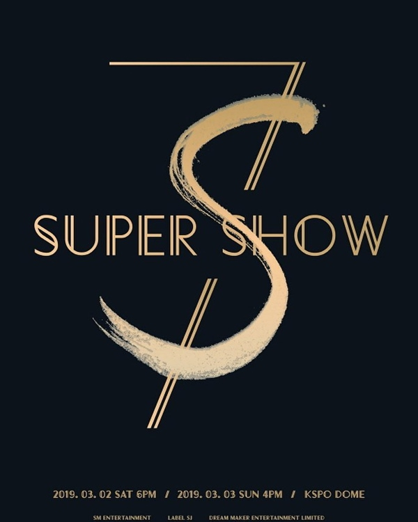 《Super Show 7's》海報