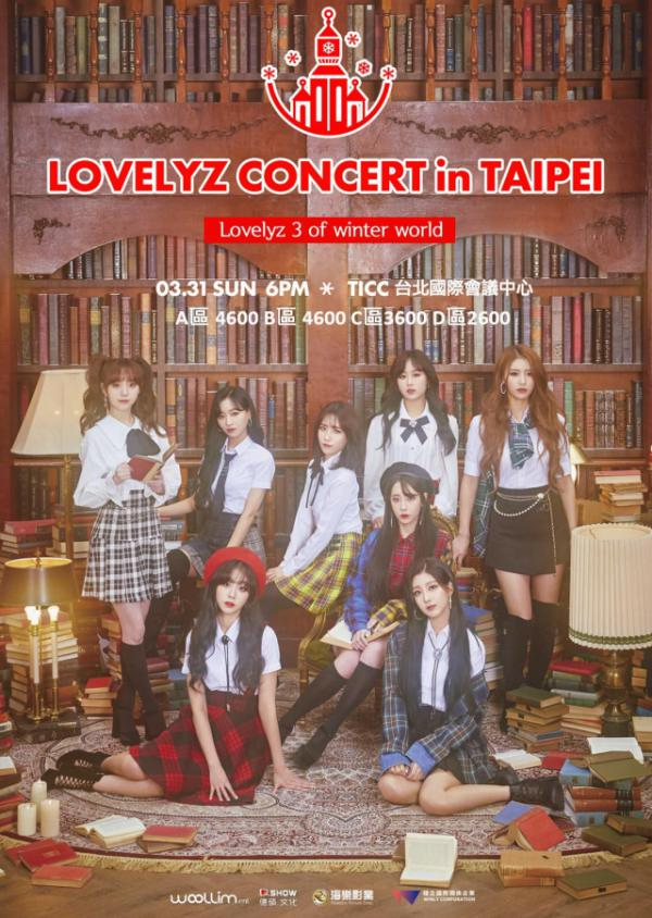 Lovelyz《Lovelyz 3 of winter world》台灣場海報