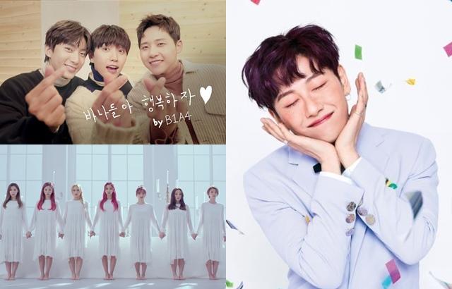 B1A4、DREAMCATCHER、盧太鉉