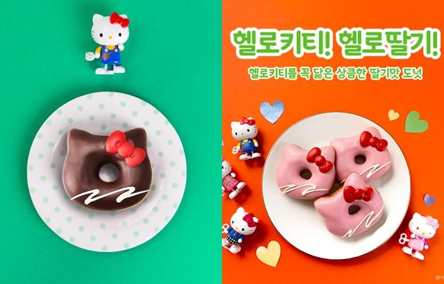 DUNKIN DUNUTS 凱蒂貓造型甜甜圈
