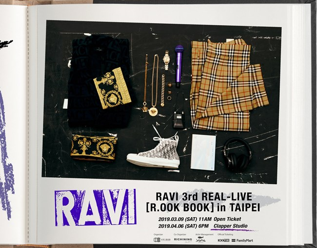 Ravi 台灣個人演唱會海報