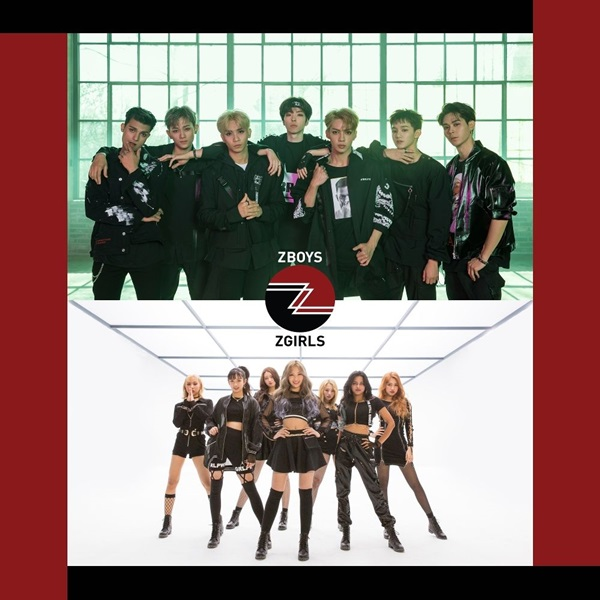 Z-Boys、Z-Girls《Zpop Dream》封面