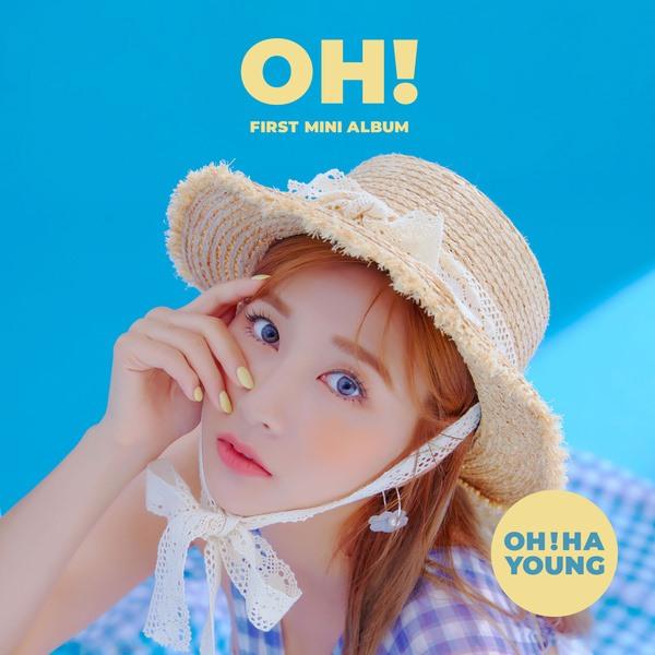 夏榮《OH!》封面