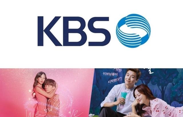 KBS logo、《Perfume》、《让我聆听你的歌》海报