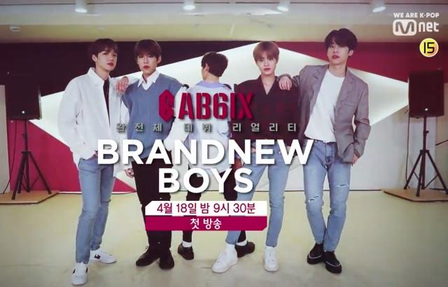 AB6IX 个人宣传照公开,出道综艺《BRANDNEWBOYS》4/18首播!