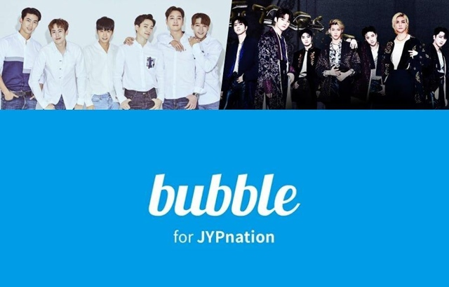 bubble JYPNation 版