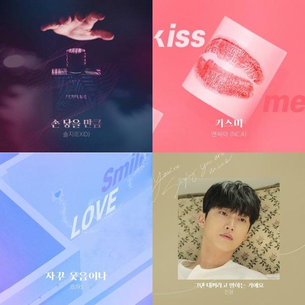 《Perfume》OST 封面