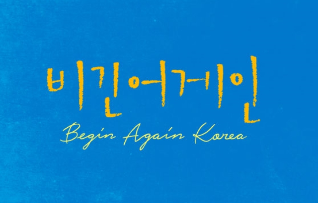 《Begin Again Korea》縮圖