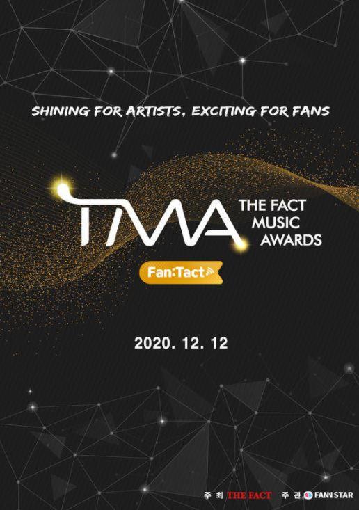 《2020 TMA》得奖名单公开,BTS 连续三年荣获大赏!