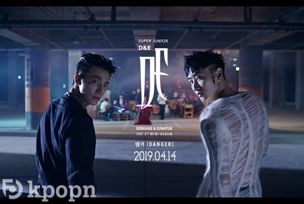 Super Junior D&E《Danger》預告