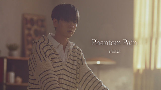 藝聲《Phantom Pain》MV
