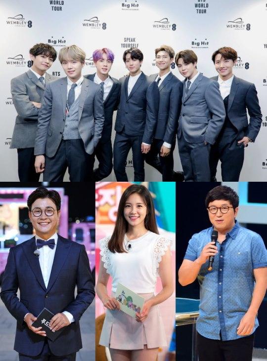 SBS 中秋特辑《BTS 综艺年代记》公开 BTS 综艺名场面