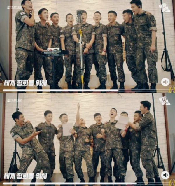 陸軍新軍歌《Run Run》MV