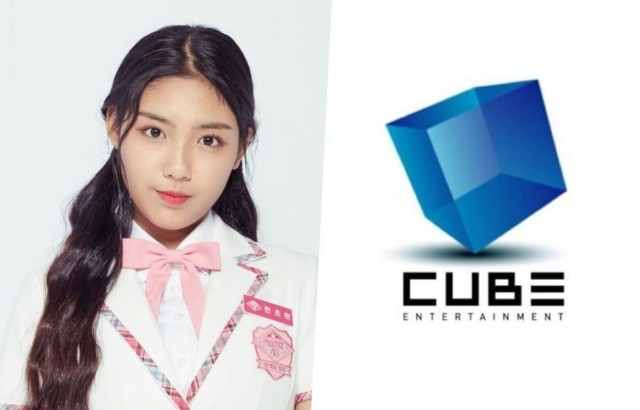 縮圖 / 韓初媛、CUBE Entertainment