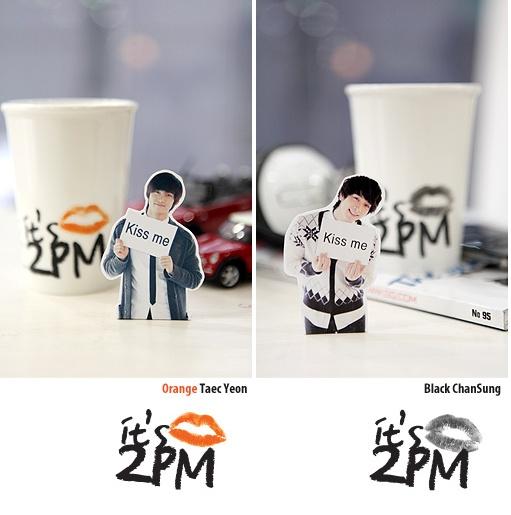 2PM Kiss ME 澤演 燦成