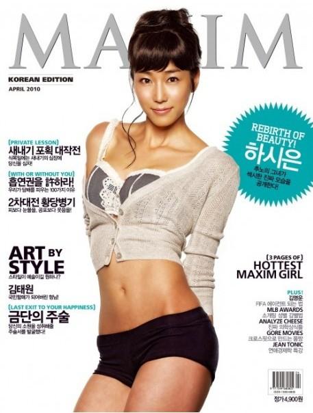 2010年4月的 Maxim 河師恩做封面