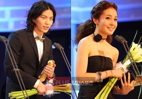 韓國電影最佳新人獎