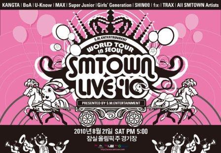 SMTOWN LIVE '10 WORLD TOUR