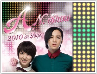 A.N show