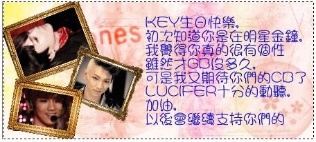 Key! 生日快樂