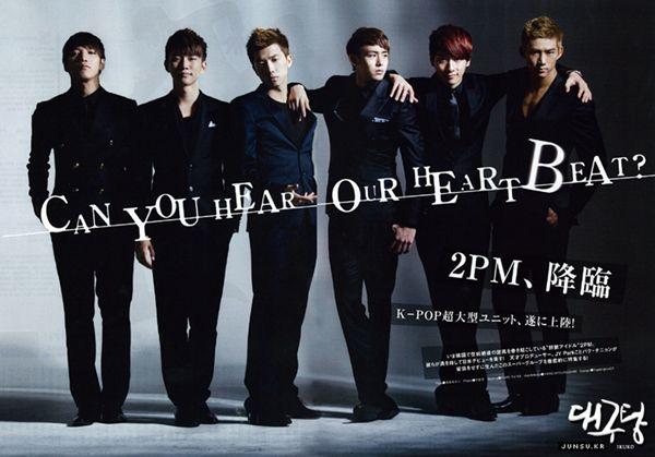 2PM 日本的访问