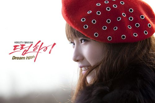 Suzy 想演 Dream High 2