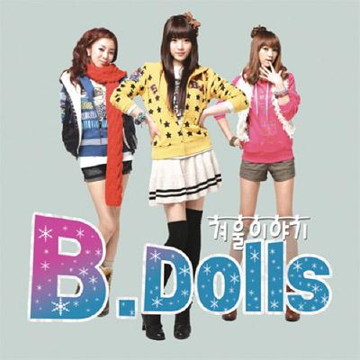 B.Dolls