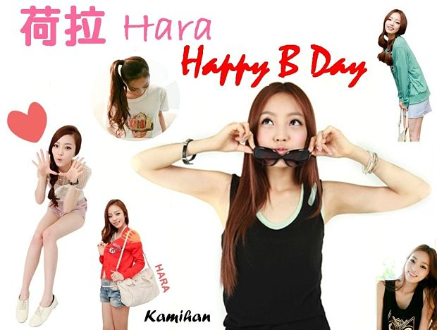 KARA荷拉,生日快乐!