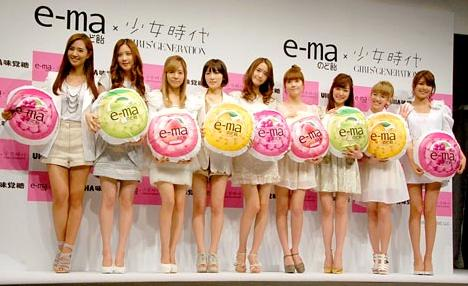 少时日本E-ma发布会