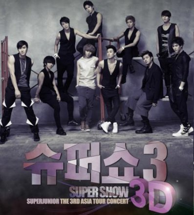 Super Show 3 3D 在港上映