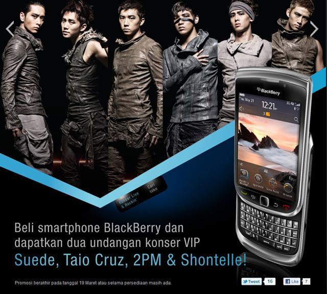 BlackBerry 演唱会